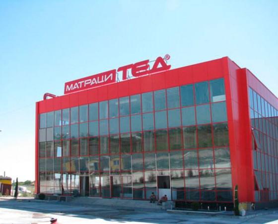 ТЕД Пловдив