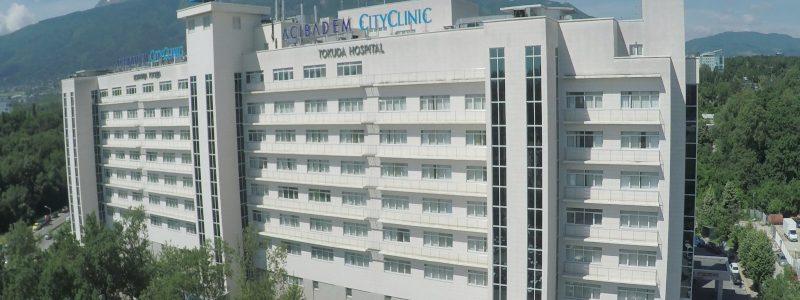 Аджибадем Сити Клиник Болница Токуда София