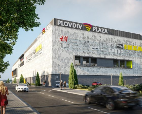 Plovdiv Plaza Mall